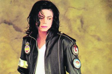 <p><span>Майкл Джексон. Фото: AFP</span></p>