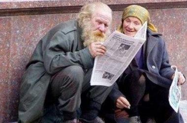 80% россиян пожаловались на экономический кризис
