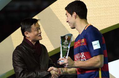 Луис Суарес признан лучшим игроком клубного чемпионата мира