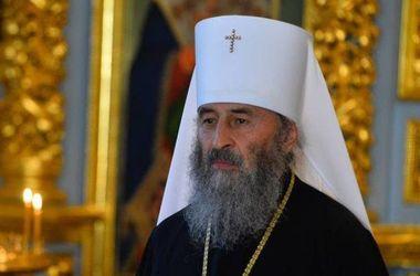 Блаженнейший Митрополит Онуфрий призвал молиться за пострадавших прихожан общины УПЦ в селе Птичья