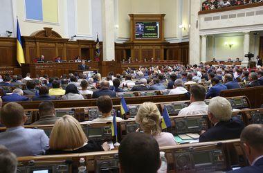 Депутат рассказал, чем сегодня займется Рада