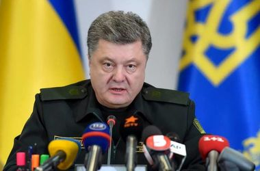 Кремль финансирует террористов не только на Донбассе, но и во всей Украине – Порошенко
