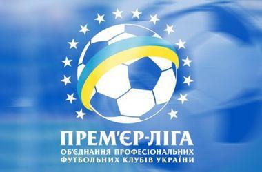 Украинскую Премьер-лигу хотят сократить до 12 команд