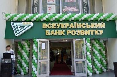 НБУ ликвидирует банк Януковича-младшего