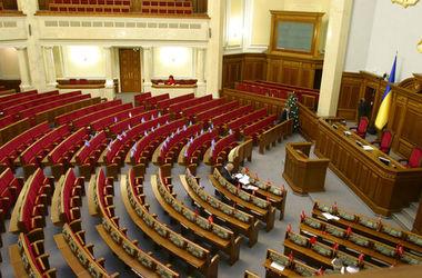 Народные депутаты ушли на новогодние каникулы
