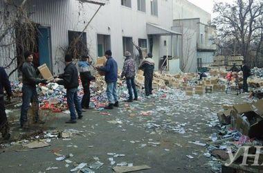 В Одессе изъяли большую партию просроченных лекарств