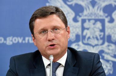 Глава Минэнерго РФ рассказал, сколько Украине придется платить за газ в следующем году