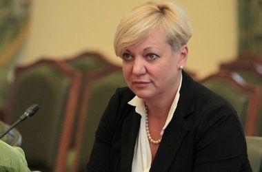 НБУ приступает к перезагрузке банковской системы Украины – Гонтарева