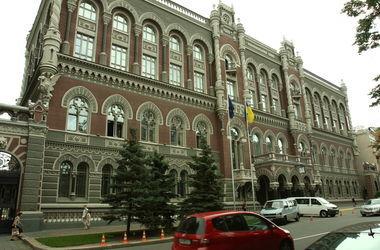 Гонтарева назвала одно из главных достижений НБУ за год и объяснила жесткие меры