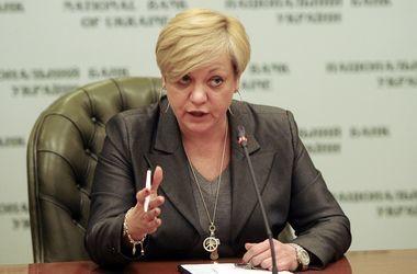 Глава НБУ рассказала, что помогло стабилизировать курс доллара в Украине