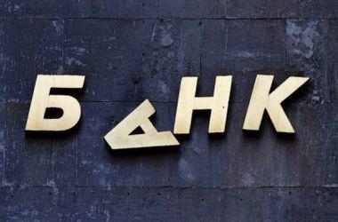 В 2015 году НБУ вывел 33 банка – Гонтарева