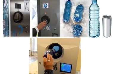 Киеврада рассмотрит петицию о создании сети автоматов для сбора батареек
