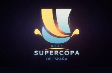 В Испании хотят проводить Суперкубок за рубежом