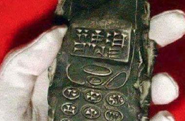 В Австрии найден мобильник 18 века