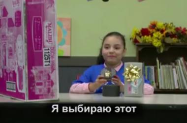 &amp;lt;p&amp;gt;Дети захотели сделать подарок родителм. Кадр <strong>подарками</strong> из видео&amp;lt;/p&amp;gt;
