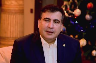 Саакашвили поздравил Украину с Новым годом