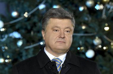 Новогоднее поздравление порошенко онлайн