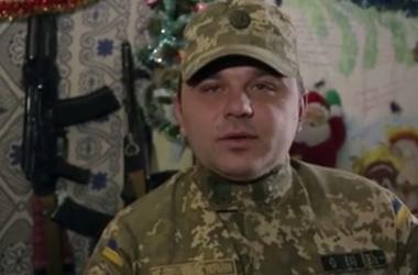 Бойцы с передовой Донбасса поздравили Украину с Новым годом