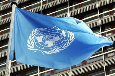 Украина пригласила оценочную миссию ООН на Донбасс