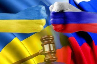 """Украина готова к переговорам с Россией о """"долге Януковича"""" - Минфин"""