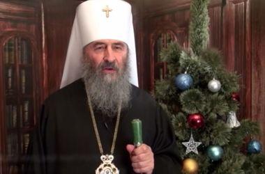 Митрополит Онуфрий поздравил украинцев с Рождеством Христовым