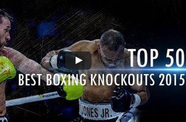 50 лучших нокаутов 2015 года в боксе