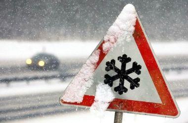 Из-за ухудшения погоды по всей Украине могут перекрыть ряд дорог