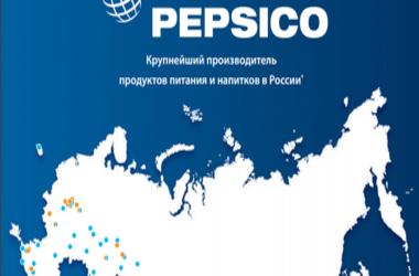 """Pepsico удалила с сайта карту с """"российским"""" Крымом"""