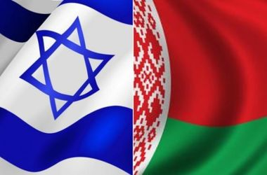Беларусь заявила, что Израиль делает ошибку и решила закрыть свое посольство в Тель-Авиве