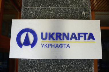 """""""Укрнафта"""" решила судиться с РФ в Гааге"""