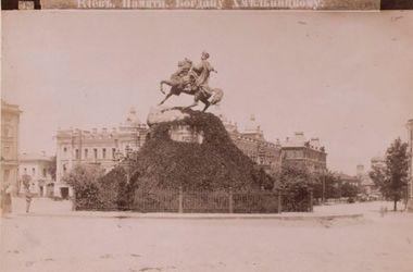 Каким был Киев 100 лет назад: оцифрованные фото из архива нью-йоркской библиотеки