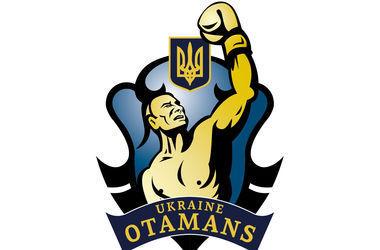 """""""Украинские атаманы"""" продолжат выступления во Всемирной серии бокса"""