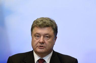 Порошенко озвучил формулу мирного урегулирования конфликта на Донбассе