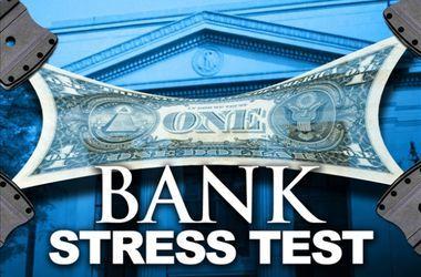 НБУ объявил результаты стресс-тестов 20 крупнейших банков