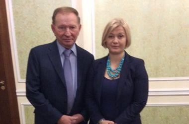 Геращенко рассказала, о чем удалось договориться в Минске