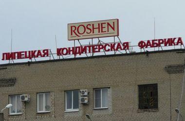 """В """"Рошен"""" назвали цену Липецкой фабрики"""