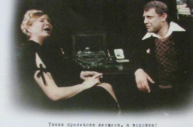 """""""Творчество психически больных"""": в Донецке продается календарь с головой Захарченко и телом Высоцкого"""