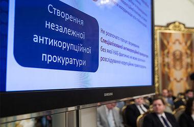 На должности в антикоррупционной прокуратуре претендуют более 200 кандидатов