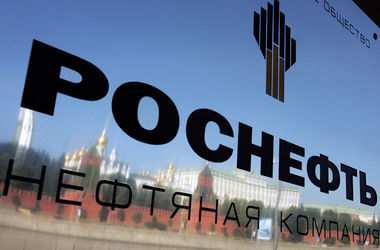 """Верховной Раде предложили ввести санкции против """"Роснефти"""""""