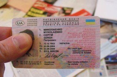 Как в армии получить водительские права