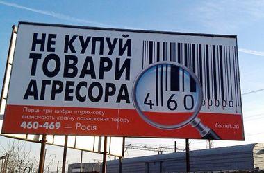 Санкции против РФ могут взвинтить цены в Украине