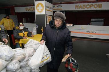 Штаб Рината Ахметова выдал мирным жителям Донбасса более 6,5 миллионов продуктовых наборов