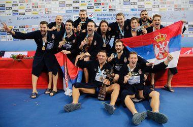Сборная Сербии выиграла чемпионат Европы по водному поло
