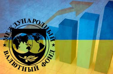 Украина ждет от МВФ $1,7 миллиарда в ближайшее время