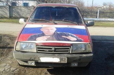 В Крыму выставили на продажу авто с лицом Путина