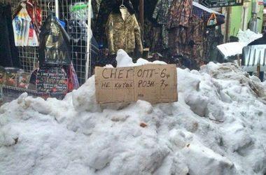 На рынках Одессы продают снег по 7 грн за кило
