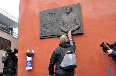 В Минске открыли мемориальную доску в память о Валентине Белькевиче