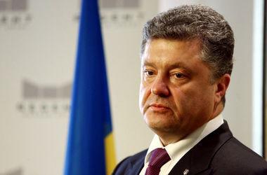 Порошенко призывает Верховную Раду внести изменения в закон о заочном правосудии