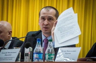 Министр Павленко подал в Раду заявление об отставке