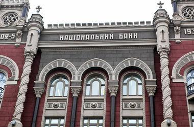 Нацбанк выступает против создания Экспортно-кредитного агентства в Украине в ближайшие годы